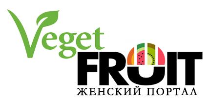 VegetFruit — женский портал